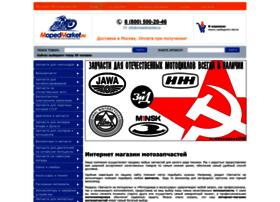 Mopedmarket.ru thumbnail