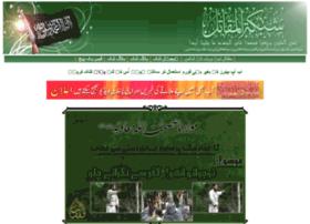 Moqatel.net thumbnail