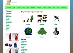 More-dokladov.ru thumbnail