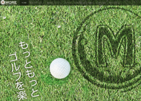 More-golf.jp thumbnail