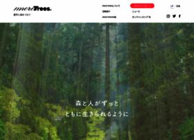 More-trees.org thumbnail