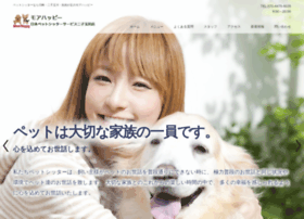 Morehappy.jp thumbnail