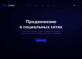 Morelikes.ru thumbnail