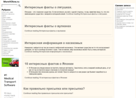 Morevokne.ru thumbnail