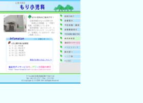 Mori-ped.jp thumbnail