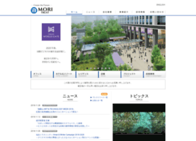 Mori-trust.co.jp thumbnail