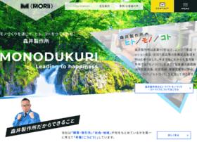 Morii-ss.jp thumbnail