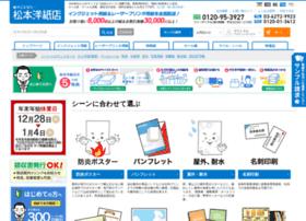 Moriichi-net.co.jp thumbnail