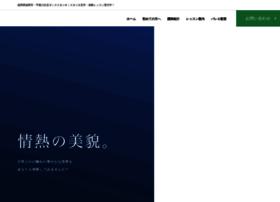 Morikawa-ds.com thumbnail