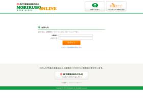 Morikubo-online.ne.jp thumbnail