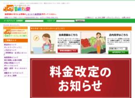 Morinaga-netsuper.jp thumbnail