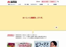 Morinagamilk.co.jp thumbnail