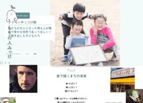 Morinohito.net thumbnail
