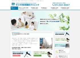 Morita-cl.jp thumbnail