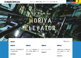 Moriya-elevator.co.jp thumbnail