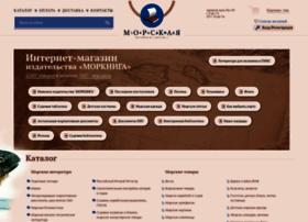 Morkniga.ru thumbnail