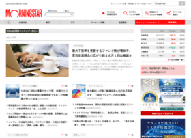 Morningstar.co.jp thumbnail