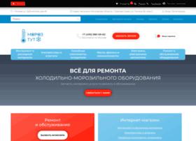Moroztut.ru thumbnail