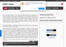 Mortgage.mosgorcredit.ru thumbnail