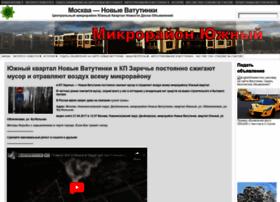 Mos-vatutinki.ru thumbnail