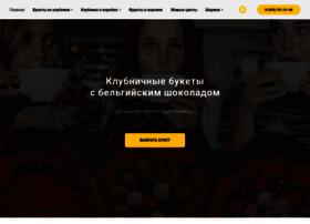 Mos-yagoda.ru thumbnail