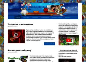 Mosaic-holiday.ru thumbnail