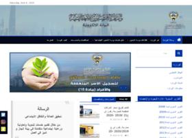 Mosal.gov.kw thumbnail