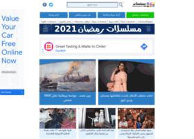 Mosalsalat.online thumbnail