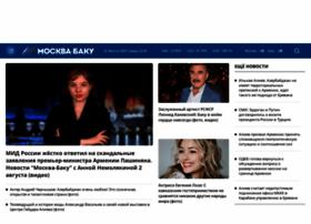 Moscow-baku.ru thumbnail
