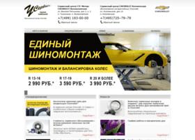 Moscow-chevrolet.ru thumbnail
