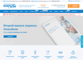 Moscow-stomatolog.ru thumbnail