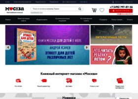 Moscowbooks.ru thumbnail