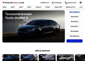 Moscowteslaclub.ru thumbnail