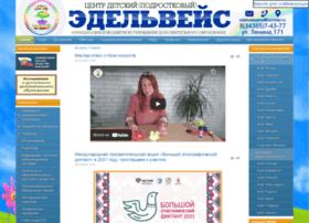 Moserov.ru thumbnail