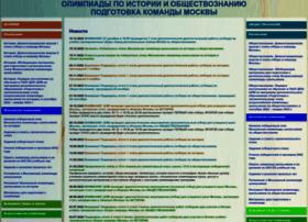 Moshist.ru thumbnail