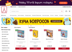 Mosigra.ru thumbnail