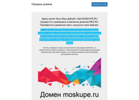 Moskupe.ru thumbnail