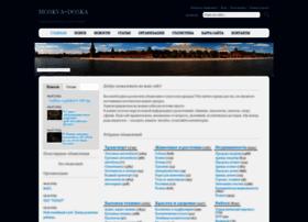 Moskva-doska.ru thumbnail
