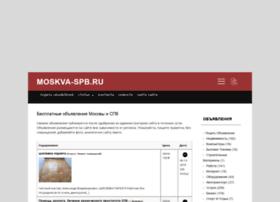 Moskva-spb.ru thumbnail
