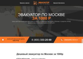 Moskvaevakuator.ru thumbnail