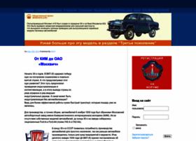 Moskvich-4.ru thumbnail