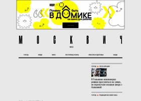 Moskvichmag.ru thumbnail