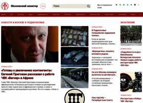 Mosmonitor.ru thumbnail