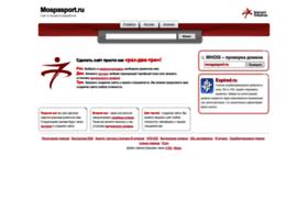 Mospasport.ru thumbnail