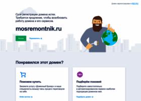 Mosremontnik.ru thumbnail