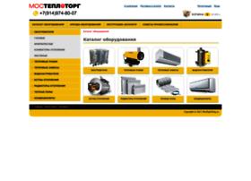 Mosteplotorg.ru thumbnail