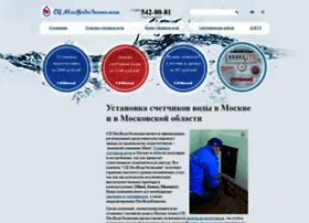 Mosvod.ru thumbnail