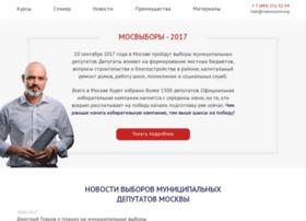 Mosvybory2017.ru thumbnail