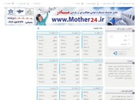 Mother24.ir thumbnail