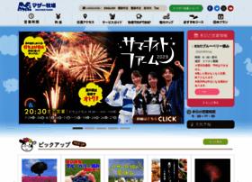Motherfarm.co.jp thumbnail